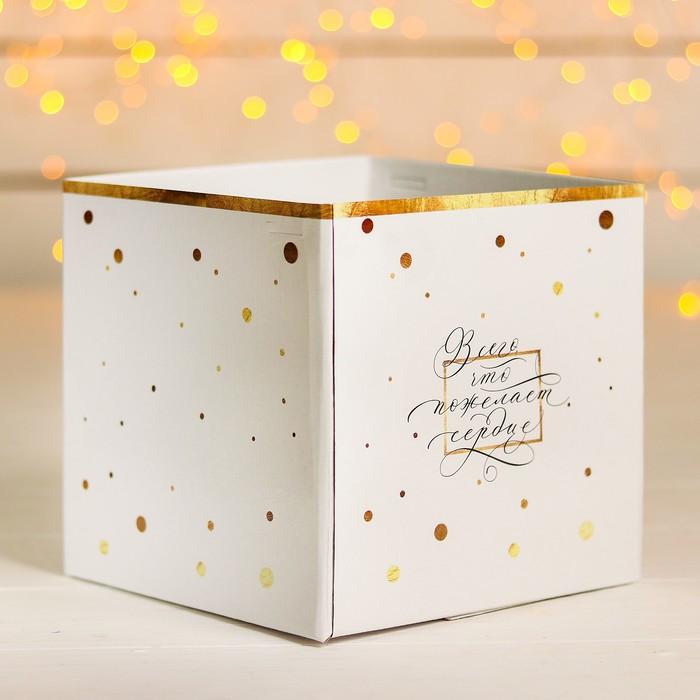 """Коробка для подарков """"Все, что пожелает сердце"""" - фото 308474461"""