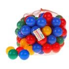 Шарики для бассейна 100 штук в сетке, диаметр шара 7 см, цвета МИКС