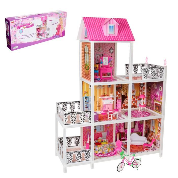 Дом для кукол «Мечта», с аксессуарами