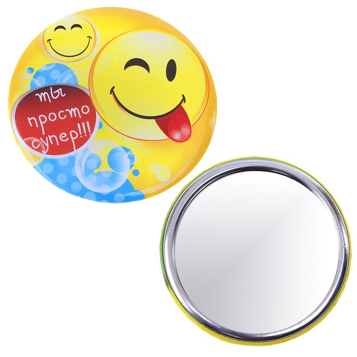 "Зеркало ""Ты просто супер"""