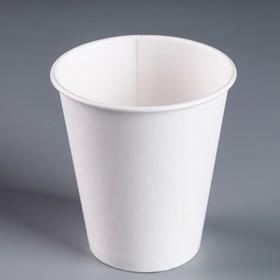 """Стакан """"Белый"""", для горячих напитков, 300 мл, диаметр 90 мм"""