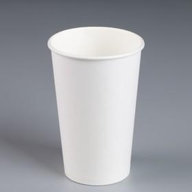 """Стакан """"Белый"""", для горячих напитков, 400 мл, диаметр 90 мм"""