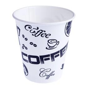 """Стакан """"Чёрный кофе"""", для горячих напитков 300 мл, диаметр 90 мм"""