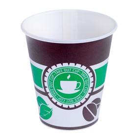 Glass Tea / Coffee 300 ml, top diameter 90 mm