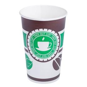 """Стакан """"Чай/кофе"""", для горячих напитков 400 мл, диаметр 90 мм"""