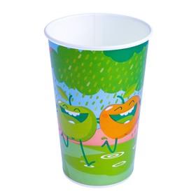 """Стакан """"Фрукты на отдыхе"""" 400 мл, для холодных напитков, диаметр 90 мм"""