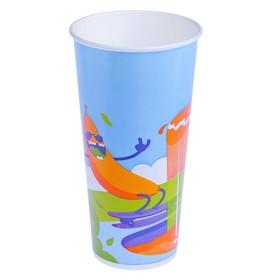 """Стакан """"Фрукты на отдыхе"""" 500 мл, для холодных напитков, диаметр 90 мм"""