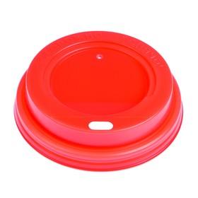 Крышка одноразовая на стакан 'Красная' с носиком, 80 мм Ош
