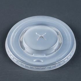 Крышка одноразовая на стакан 'Прозрачная' для трубочки, 90 мм Ош