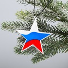 "Christmas pendant ""Flag of Russia"""