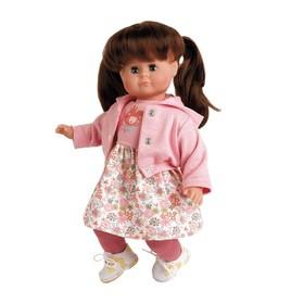 Кукла мягконабивная «Ника», 37 см