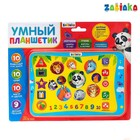 "ZABIAKA tablet ""Smart Blanchett"" sound, the batteries No. SL-01548"