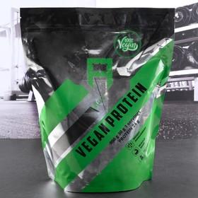 Протеин АТОМ VEGAN PROTEIN, ваниль, 900 г