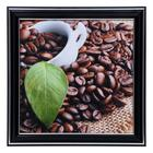 """The picture """"Coffee beans"""" 18x18 cm"""