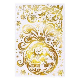 """Набор наклеек """"Новогодние украшения"""" золотая голографическая фольга, дома, 16,7 х 24,6 см"""