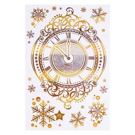 """Набор наклеек """"Новогодние часы"""" золотая голографическая фольга, снежинки, 16,7 х 24,6 см"""