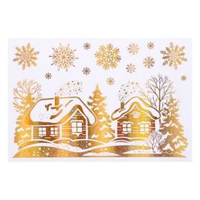 """Набор наклеек """"Домашний праздник"""" золотая голографическая фольга, две избушки, 16,7 х 24,6см   46370"""