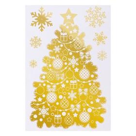 """Набор наклеек """"Новогодняя ёлочка"""" золотая голографическая фольга, снежинки, 16,7 х 24,6 см"""