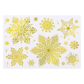 """Набор наклеек """"Снежинки"""" золотая голографическая фольга, 16,7 х 24,6 см"""