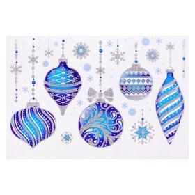 """Набор наклеек """"Ёлочные украшения"""" голографическая фольга, синие игрушки, 16,7 х 24,6 см"""
