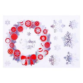 """Набор наклеек """"С Новым Годом!"""" голографическая фольга, новогодний венок, 16,7 х 24,6 см"""