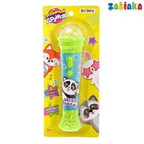 Микрофон «Маленькие друзья», световые и звуковые эффекты, цвет зелёный