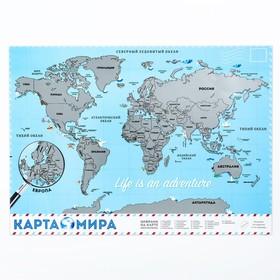 """Карта мира со скретч-слоем """"Мир в твоих руках"""", 35х25 см"""