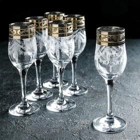 """Набор бокалов для шампанского 170 мл """"Эдем, нежность"""", 5 шт УЦЕНКА"""