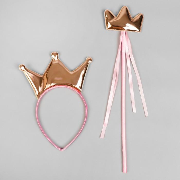 Карнавальный набор «Корона», 2 предмета: жезл, ободок - фото 105446201
