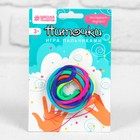 "Game finger ""Threads"" threads length 1.6 m, MIX colors"