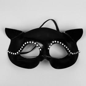 Карнавальная маска «Кошка», цвет чёрный