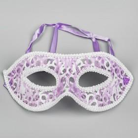 Карнавальная маска «Незнакомка», цвет сиреневый