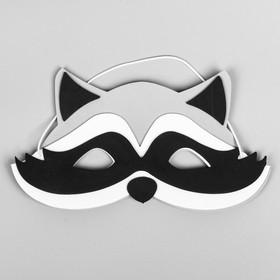 "Carnival mask ""a Raccoon"""