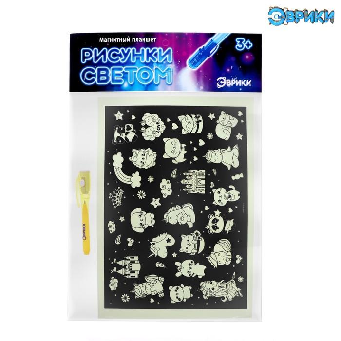 Набор для творчества «Рисунки светом» на магнитной основе, для девочек - фото 105591291