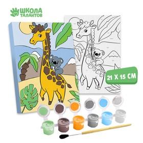 Картина по номерам на подрамнике «Жираф с коалой» 21×15 см