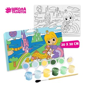 Картина по номерам на подрамнике «Принцесса у замка» 20×30 см