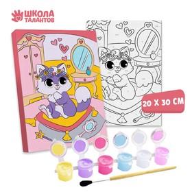 Картина по номерам на подрамнике «Котенок на пуфике» 20×30 см