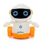 Робот радиоуправляемый «Глазастик», световые эффекты, работает от батареек - фото 105507910