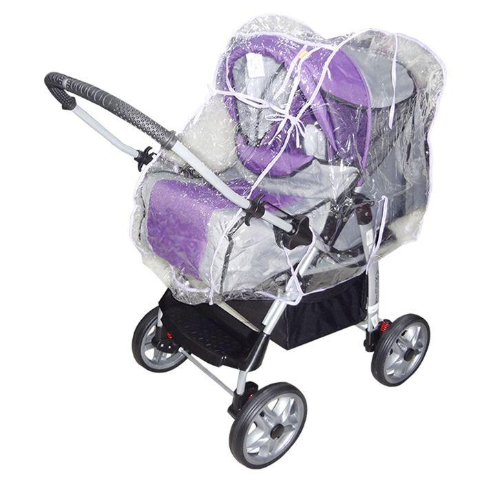 Дождевик для коляски-трансформера из ПВХ-плёнки, окошко на завязках, цвета канта МИКС