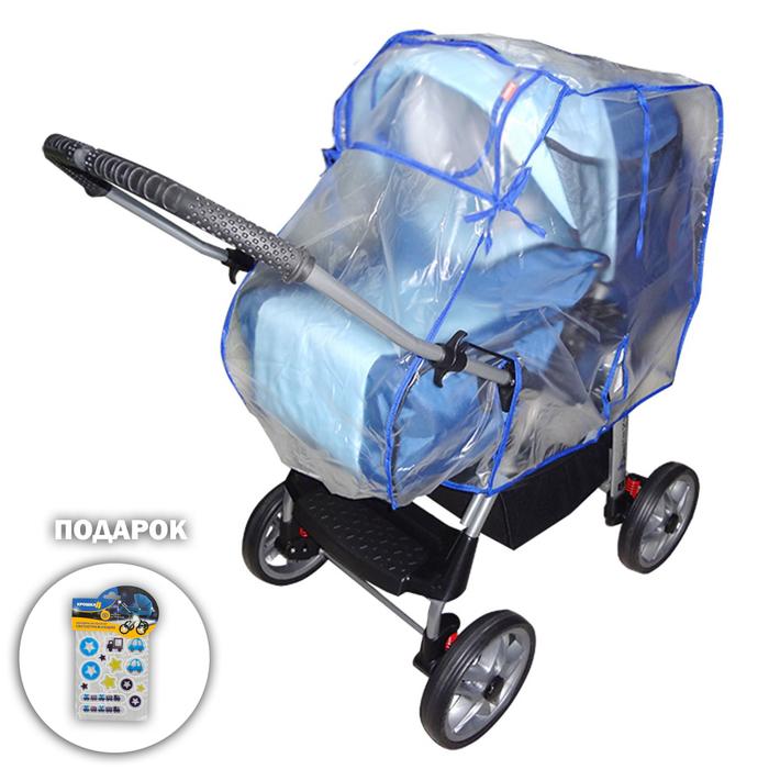 Дождевик для коляски-трансформера из полиэтилена, окошко на завязках, цвета канта МИКС