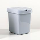 Ведро для раздельного сбора мусора 14 л (смешанные отходы)