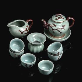 "Набор для чайной церемонии 11 пр ""Небо"" чайник 200 мл,6 пиал 40 мл,чахай 150 мл,тарелка,сито   44866"