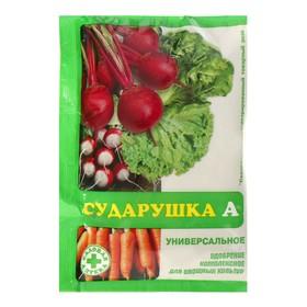 """Удобрение универсальное минеральное """"Сударушка А"""", 60г"""