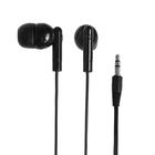 Наушники Dialog EP-03, вакуумные, 3.5 мм, кабель 1 м, черные