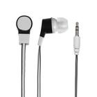 Наушники Dialog EP-05, вакуумные, 3.5 мм, кабель 1 м, белые