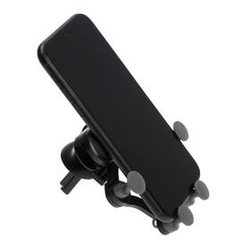 Phone holder in vent, self-locking grip 6-9.5 cm, black