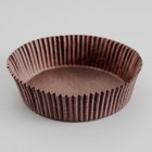 Tartlet, brown, 8 x 2.5 cm