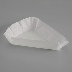 Тарталетка, белая, форма треугольник, 10,2 х 10,2 х 7,5 х 2,5 см