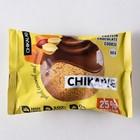 Протеиновое печенье в шоколаде CHIKALAB с арахисовой начинкой, 60 г