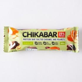 Батончик в шоколаде CHIKALAB, с арахисовой начинкой, 60 г